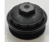 Alyvos filtro korpuso dangtelis